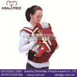 Ultra Comfort hot fashion ergonomic baby carrier,hipseat carrier,baby backpack carrier sling