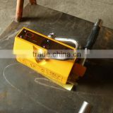 bar magnets for sale/permanent magnet