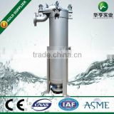 Stainless Steel Single Bag Filter machine| Top in and Bottom Out Design | Water Treatment plant