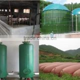 Hot Sale Biogas Plant Equipment/ Biogas Scrubber/ Biogas Storage Bag/ Biogas Holder/ Biogas Storage Tank/ Biogas Generator