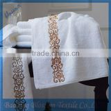 Blossom 2015 new design wholesale selectable babi bath towel set