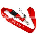 beautiful high quality polyester lanyard