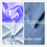 top quality 80% polyester 20% cotton poplin fabric for pocket of garment