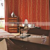 rice wallpaper rice wall paper rice wall covering flocking soundproof wallpaper Islam tapet