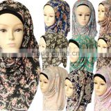 Butterfly Shape Slip On Instant Amira Style Cotton Jersey print on-the-go Hijab Shawl Scarf