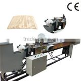 Tongue Depressor Quality Inspection Machine                                                                         Quality Choice