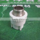 ppr fittings male/female coupler/adaptor