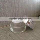 cosmetics cream glass bottles and jars,specialty bottles jars,glass bottle cream jar for sale in low price