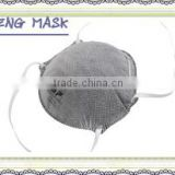 Aopeng jinhua respirators masks carbon layer to filtration odor n95 masks/air pollution masks