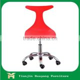 Modern design metal base office furniture ABS SWIVEL OFFICE LIFT CHAIR/ VISITOR CHAIR/ PLASTIC CLERICAL CHAIR