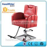 sponge,wood,metal,PVC,PVC/PU Material and Commercial Furniture General Use barber chairs