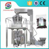 10 Head weighing Vertical Potato chips Packing Machine/Banana chips small snack cheese packing machine