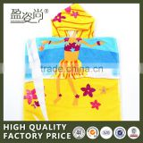 Wholesaler China Custom Printed Beach Towel                                                                         Quality Choice