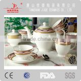 Durable new design bone china arabic coffee cup set