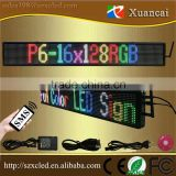P6-16x128RGB programmble moving double line full color led sign with wireless SMS and PC USB control