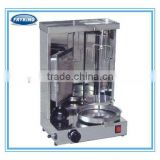 shawarma machine/ electric vertical broiler/rotisserie
