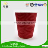 ripple wall red color pe coated 16 oz coffee cup with lid