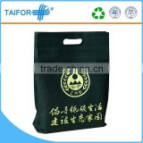 non-woven fabric cotton shopping bag for gift promotion                                                                         Quality Choice