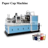 CE identification Easy operate starbucks disposable paper cup with lid and sleeve machine (ZBJ-X12)