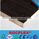 chinese fir blockboard , block board with high quality