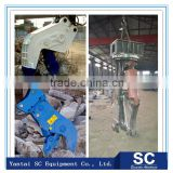 excavator attachment crusher/hydraulic shear/concrete crusher/pulverizer good price for sale