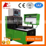 The Reasonable Price Diesel Fuel Injection Pump Test Bench DB2000-IA Used Calibration machine