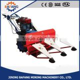Dry Bean Cutter Mini Harvester Made in China