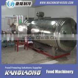 Large Capacity equipment for freeze dried carrot