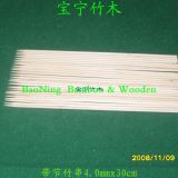bamboo skewer4.0mm×30cm