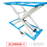 Hydraulic lift table offer by Shenzhen zhonglida machinery