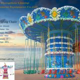 Amusement outdoor rides Flying chair luxury swing chair