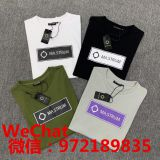 The original single tide brand MASTRUM jacket T-shirt wholesale agent source is issued on behalf of