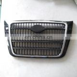 Radiator Grille for Gonow Way CL Truck