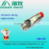 Manufacture of Haimu with high quality pig nipple drinker