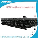 SN4 HDPE double wall corrugated drainage pipe /collector drains pipe in subsoil system /corrugated plastic drainage pipe                                                                         Quality Choice