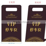 Vip Parking floor stand sign_ Pedestal Reserve Signs Stand_Portable Hotel Customer Parking Signs