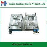 Ningbo experienced Mold maker ,plastic injection parts,customized plastic injection                                                                         Quality Choice