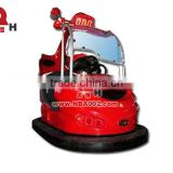 QHBC02 Red Inflatable Battery Amusement Park Bumper Car
