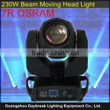 Excellent Cheap moving head light R7 DMX512 16 Channel Sharpy 230w beam 7R Disco DJ lighting