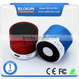 Alibaba china wholesale portable music bluetooth speaker wireless bluetooth speaker mini