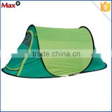 Hot sale wind proof aldi pop up beach tent                                                                         Quality Choice