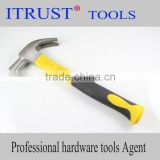Claw Hammer With Yellow Plastic Handle HM1010