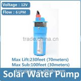 small water pump 24v dc water pump diaphragm pump prices for deep well submersible pump YM2440-30