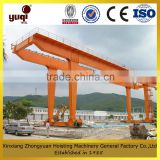 drawing customized mg model box type double beam gantry crane