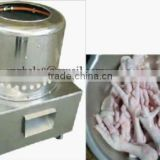 Chicken feet Peeling Machine easy to operate, high output, clean peeling