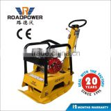 factory 160kg gasoline diesel plate compactor reversible for convient use