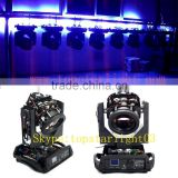 2016 New arrival ip44 waterproof 5R 200w moving head beam light