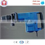 High Quality BOSCH TYPE power tool 11E hammer drill delimotion hammer