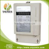 ISO 9001 Factory YEM101PC Three Phase Prepayment Energy Meter , Prepaid Energy Meter Three Phase ,