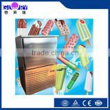 Professional Stainless steel lower temperature commercial useful blast freezer/upright freezer